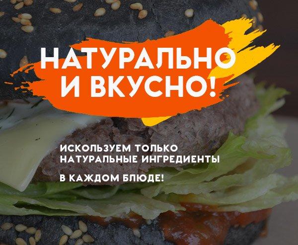 Бургеры Ирпень Буча Доставка Еды DR.HUNGER